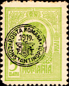 Romania Turkey Sc7