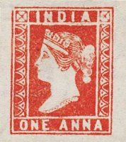 India (East India Company) Scott #7